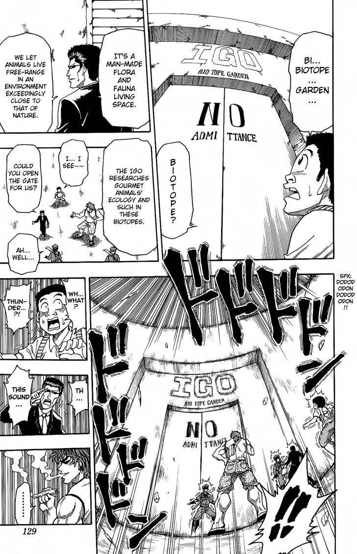 Toriko Chapter 4  Online Free Manga Read Image 8