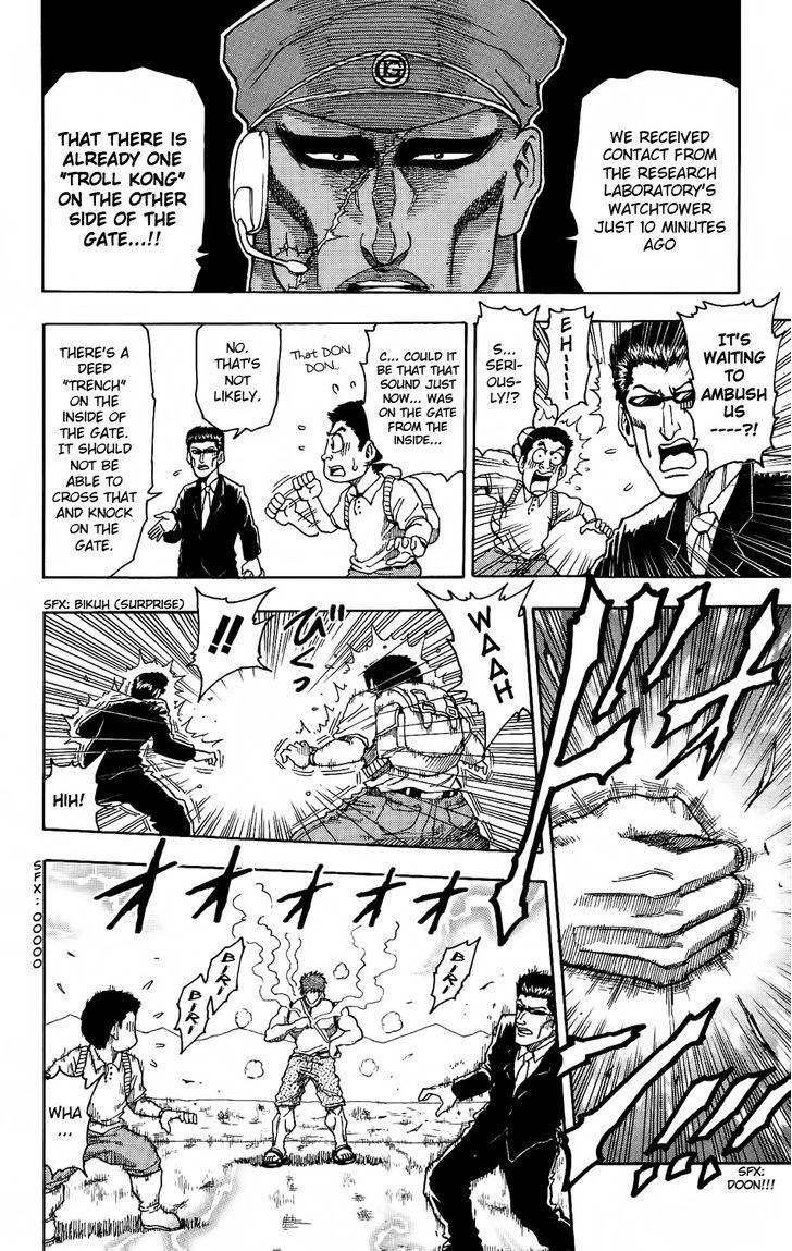 Toriko Chapter 4  Online Free Manga Read Image 9