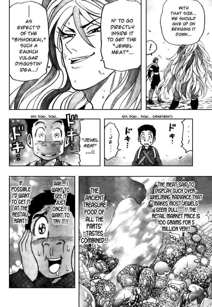 Toriko Chapter 41  Online Free Manga Read Image 10