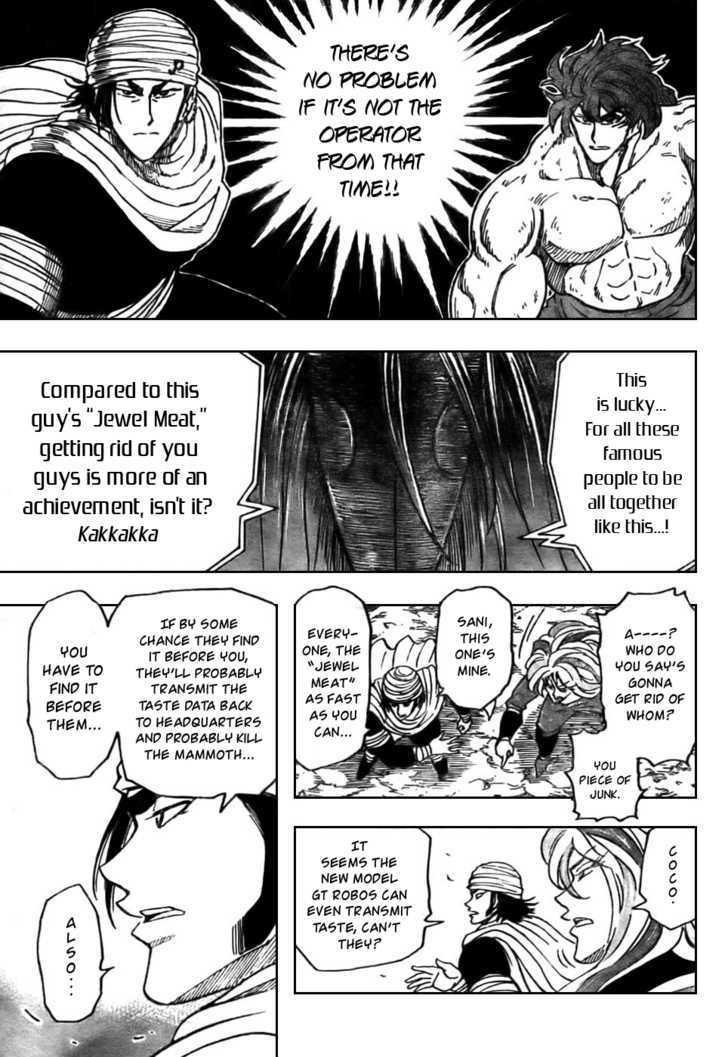 Toriko Chapter 41  Online Free Manga Read Image 15