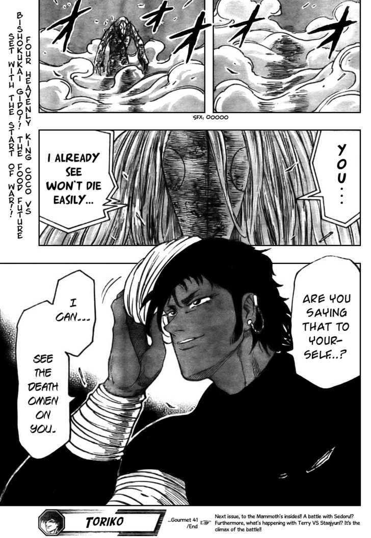 Toriko Chapter 41  Online Free Manga Read Image 19
