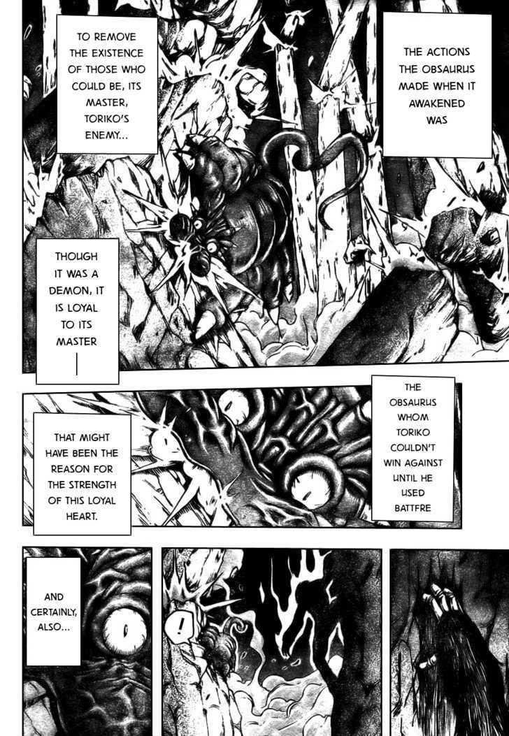 Toriko Chapter 41  Online Free Manga Read Image 4