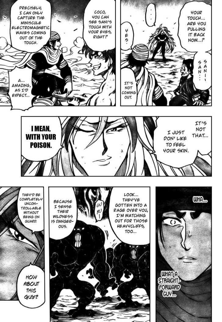 Toriko Chapter 41  Online Free Manga Read Image 7