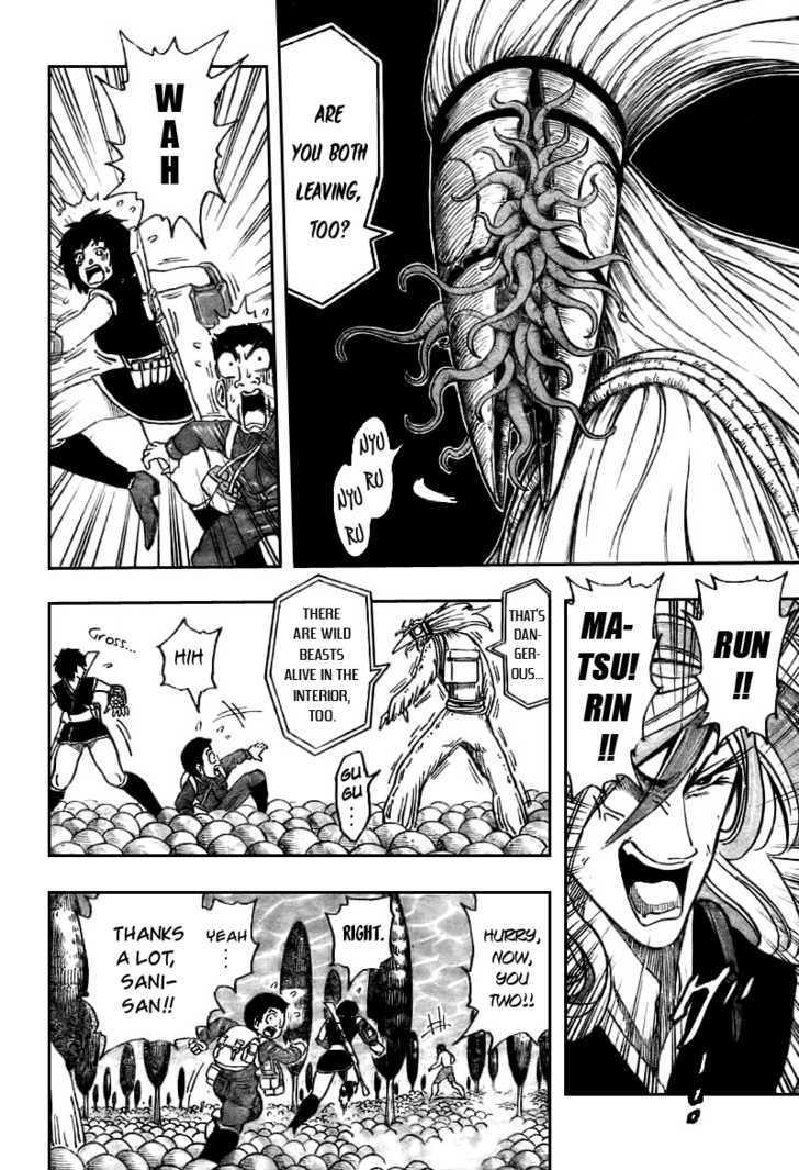 Toriko Chapter 43  Online Free Manga Read Image 11