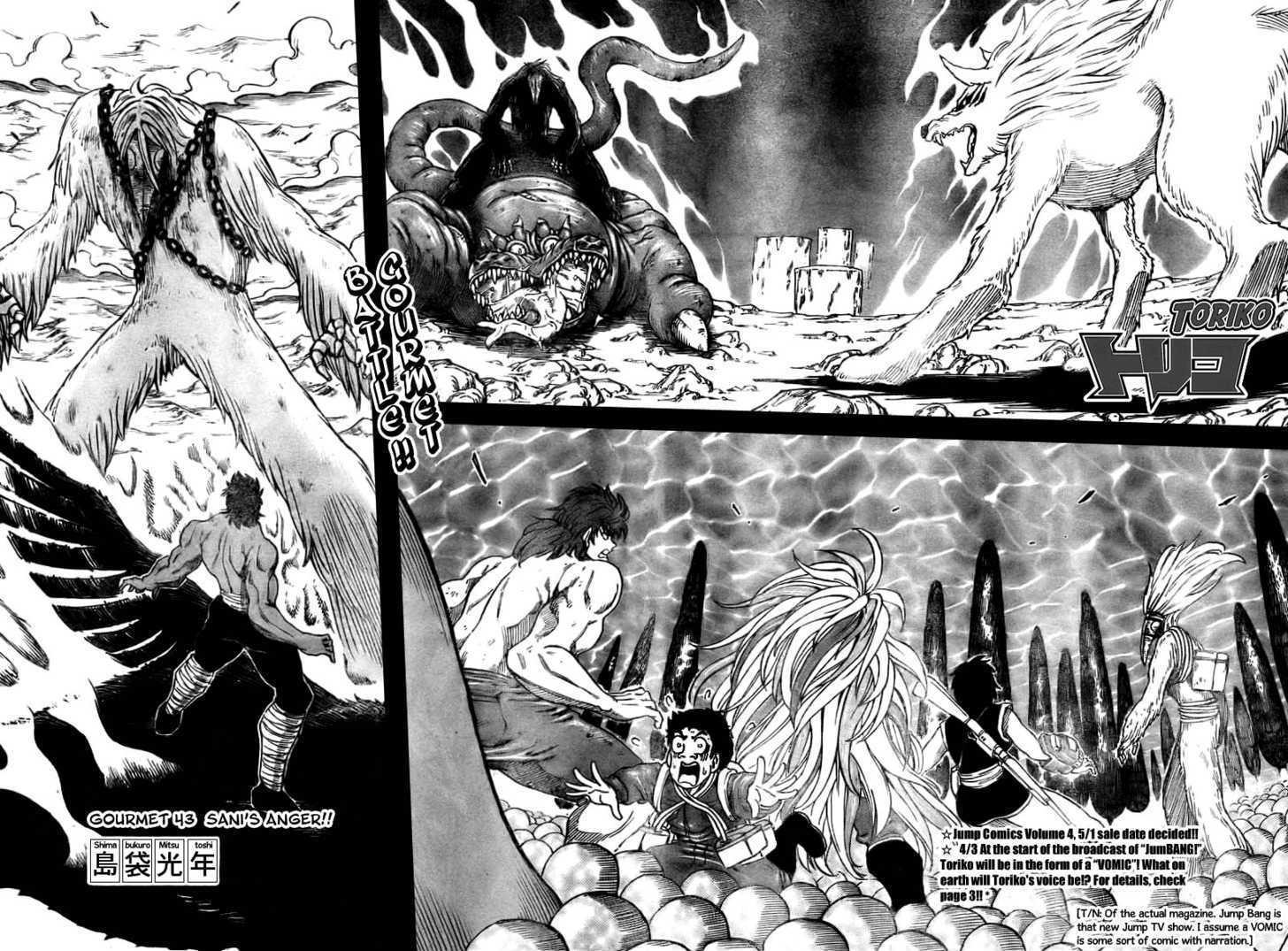 Toriko Chapter 43  Online Free Manga Read Image 2
