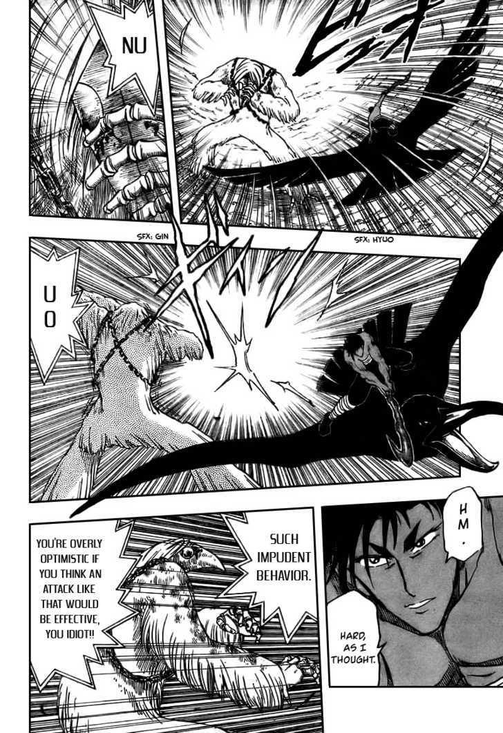 Toriko Chapter 43  Online Free Manga Read Image 7