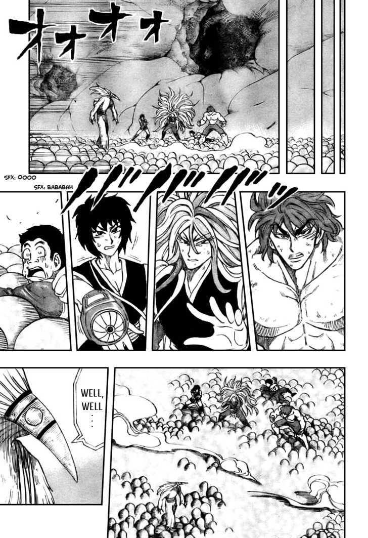 Toriko Chapter 43  Online Free Manga Read Image 8