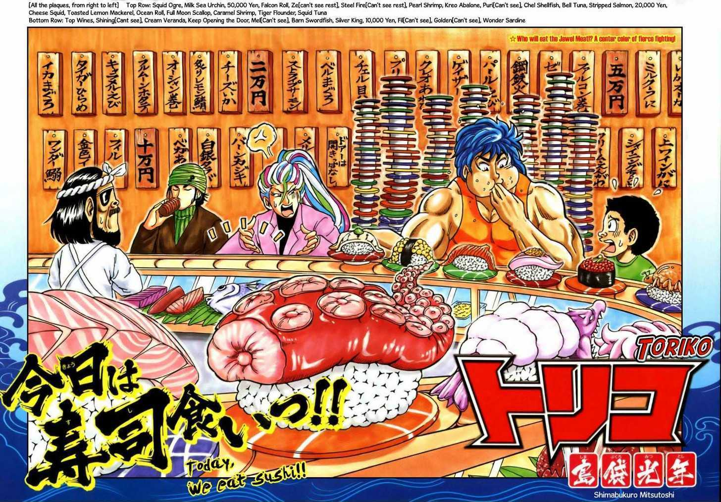 Toriko Chapter 44  Online Free Manga Read Image 1