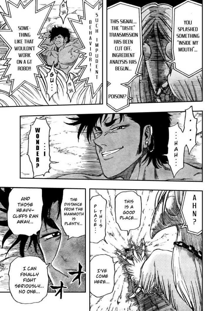 Toriko Chapter 44  Online Free Manga Read Image 14