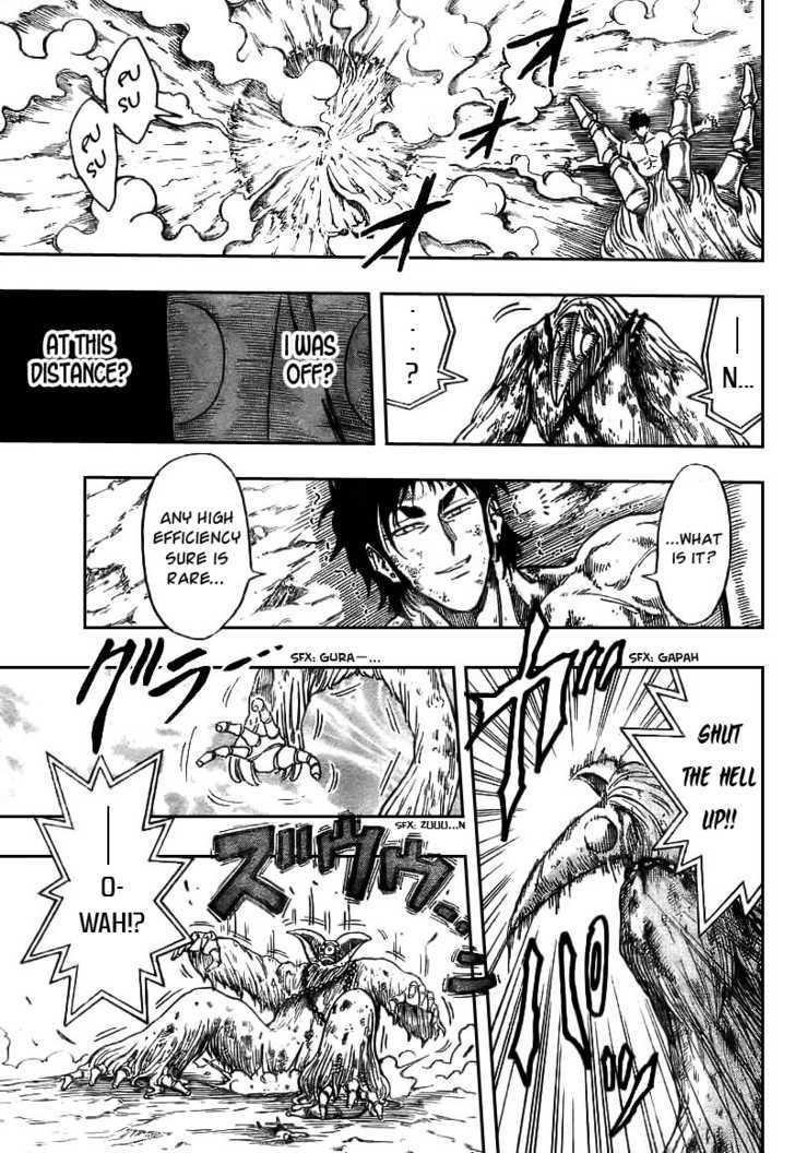 Toriko Chapter 45  Online Free Manga Read Image 11