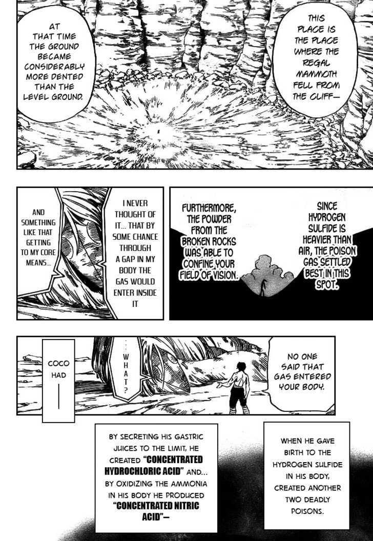 Toriko Chapter 45  Online Free Manga Read Image 14