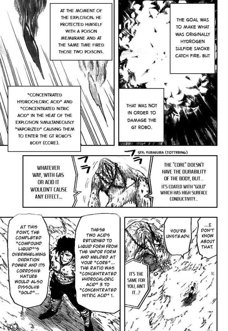 Toriko Chapter 45  Online Free Manga Read Image 15