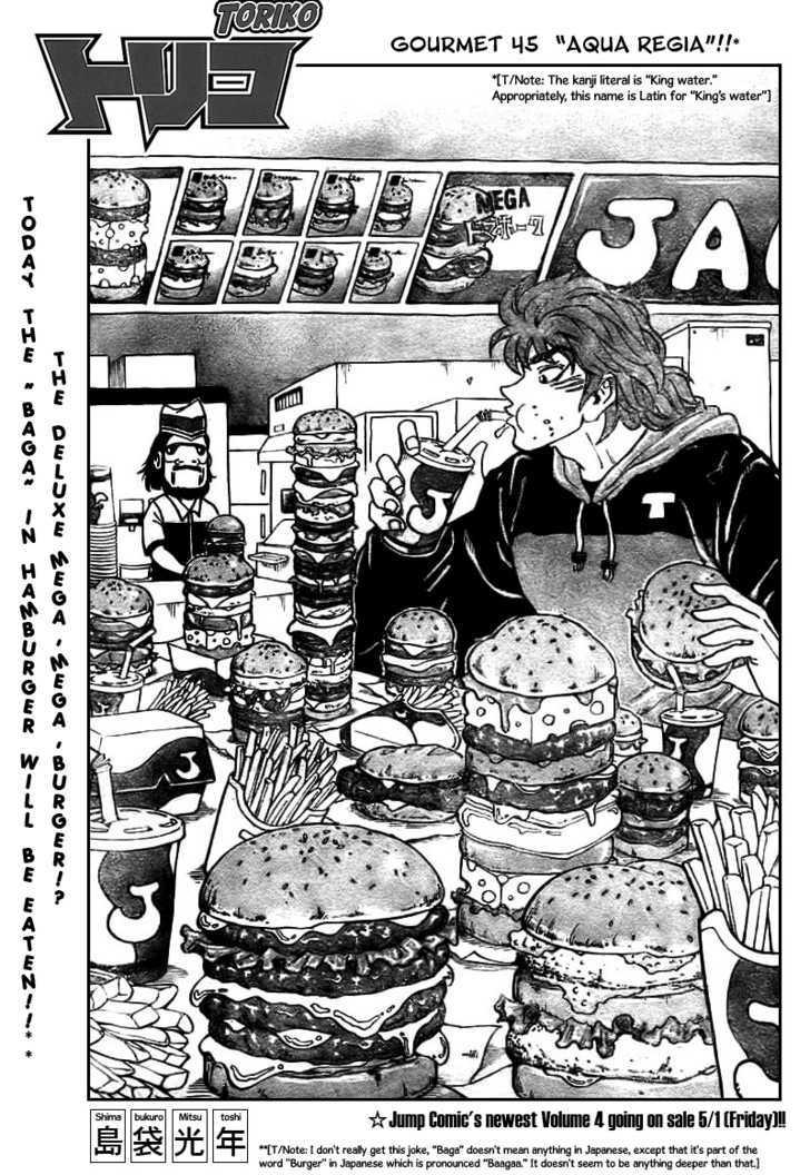 Toriko Chapter 45  Online Free Manga Read Image 2