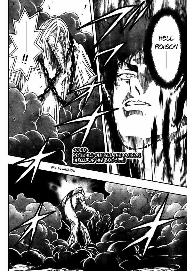 Toriko Chapter 45  Online Free Manga Read Image 3
