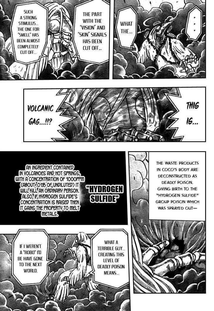 Toriko Chapter 45  Online Free Manga Read Image 4