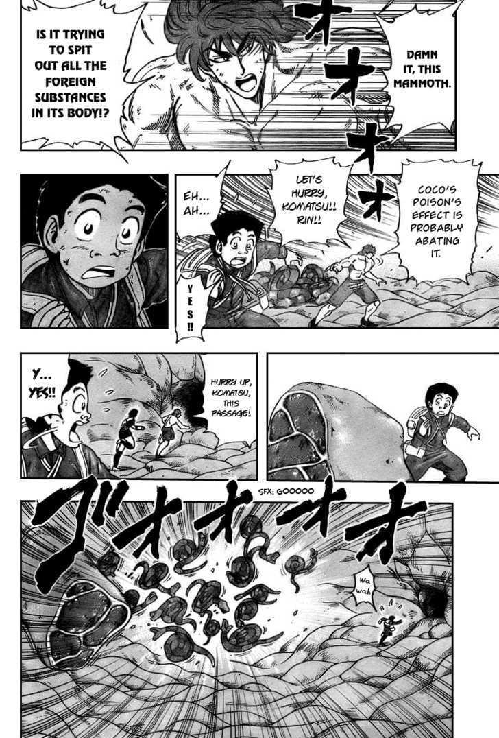 Toriko Chapter 46  Online Free Manga Read Image 7