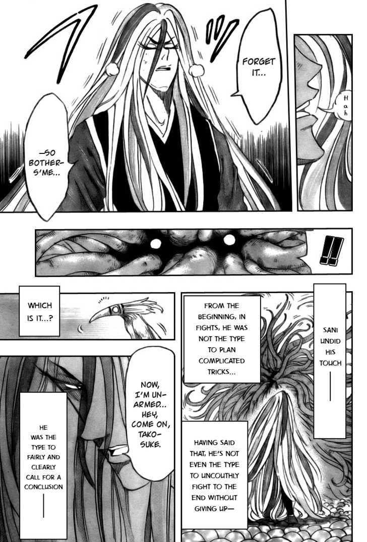 Toriko Chapter 47  Online Free Manga Read Image 11