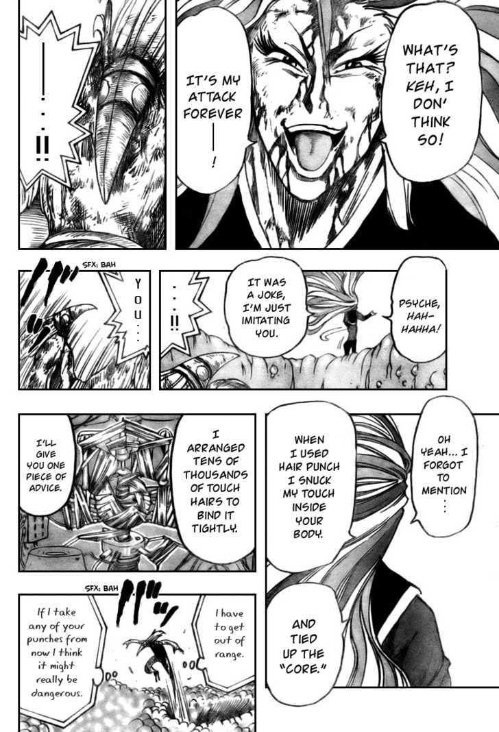 Toriko Chapter 47  Online Free Manga Read Image 18
