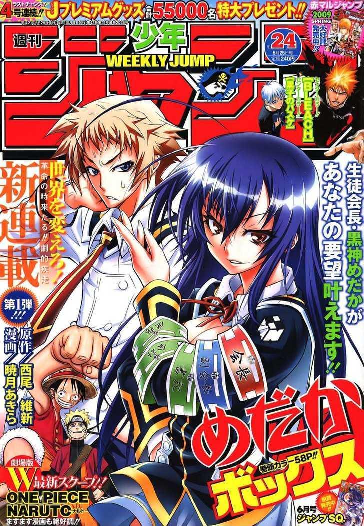 Toriko Chapter 48  Online Free Manga Read Image 1