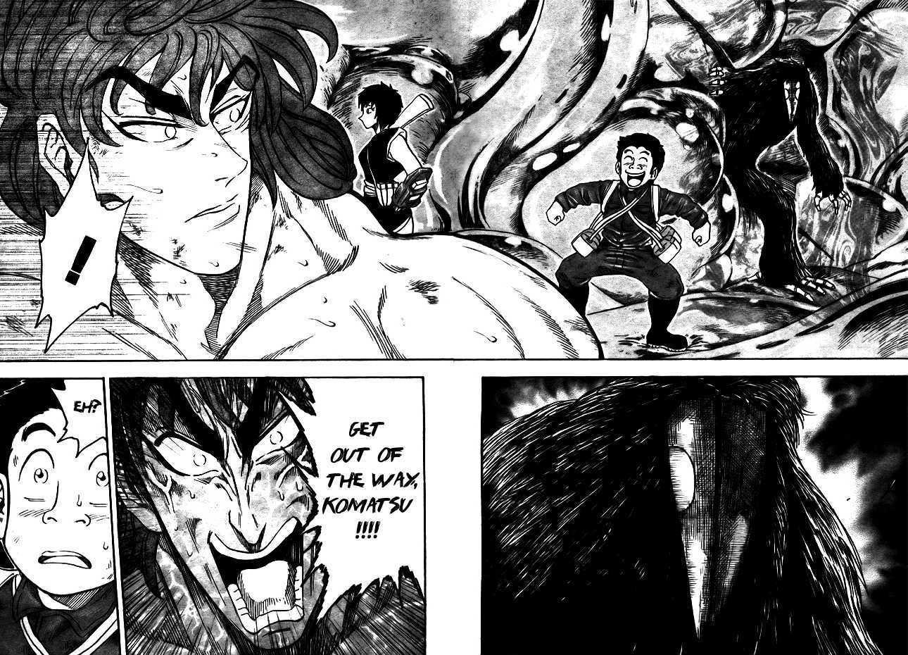 Toriko Chapter 48  Online Free Manga Read Image 12