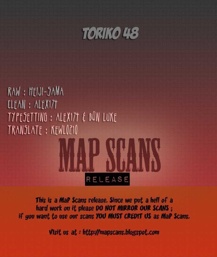 Toriko Chapter 48  Online Free Manga Read Image 19