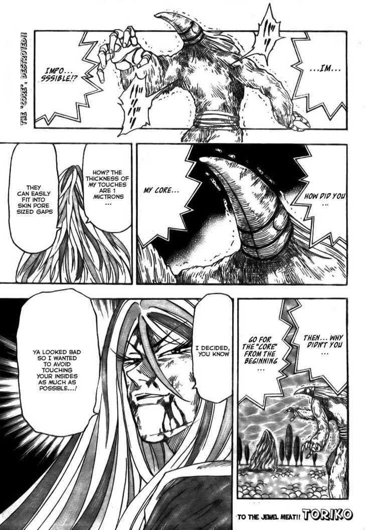 Toriko Chapter 48  Online Free Manga Read Image 2