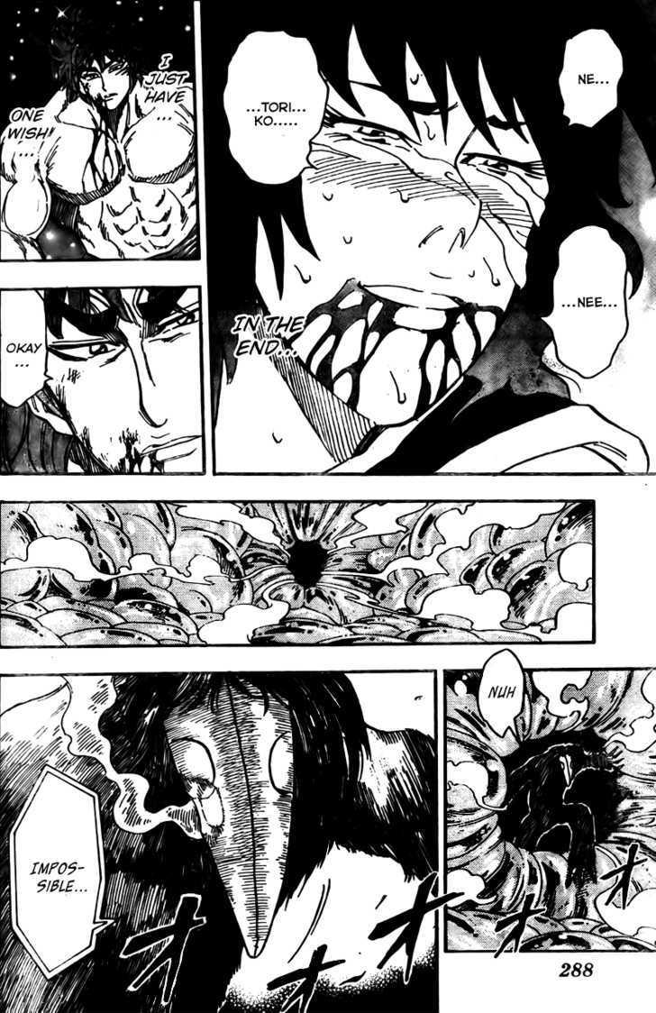 Toriko Chapter 49  Online Free Manga Read Image 10