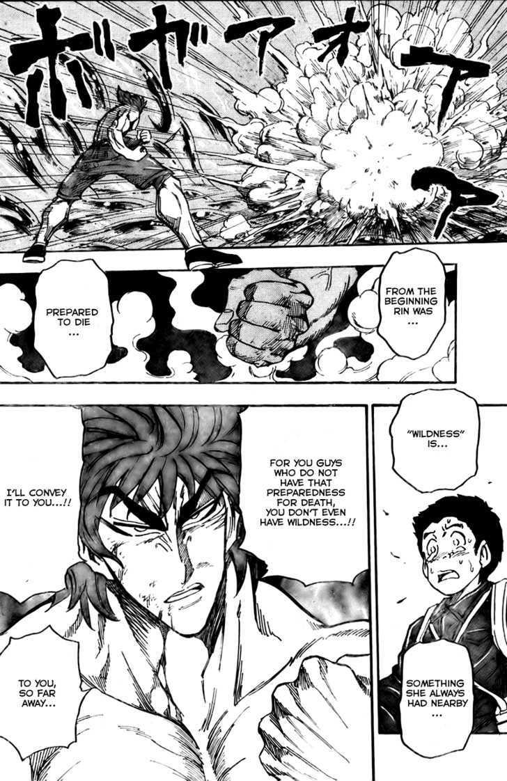 Toriko Chapter 49  Online Free Manga Read Image 16
