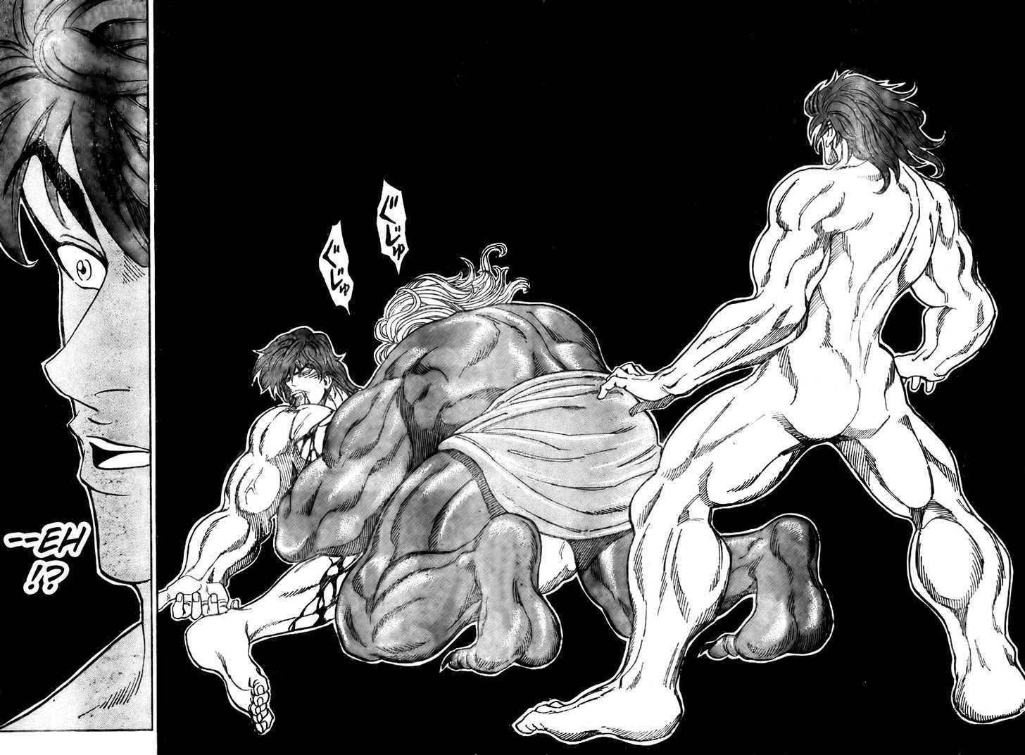 Toriko Chapter 49  Online Free Manga Read Image 3