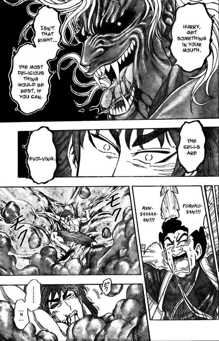 Toriko Chapter 49  Online Free Manga Read Image 5