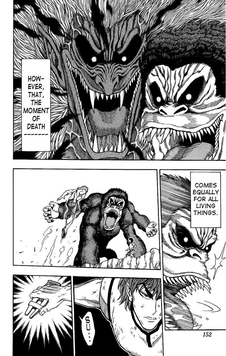 Toriko Chapter 5  Online Free Manga Read Image 12