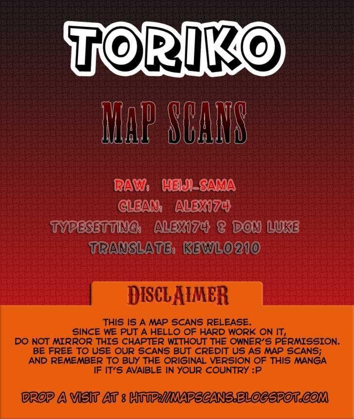 Toriko Chapter 50  Online Free Manga Read Image 1