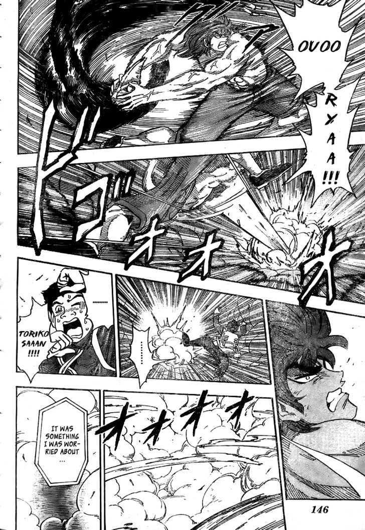 Toriko Chapter 50  Online Free Manga Read Image 11