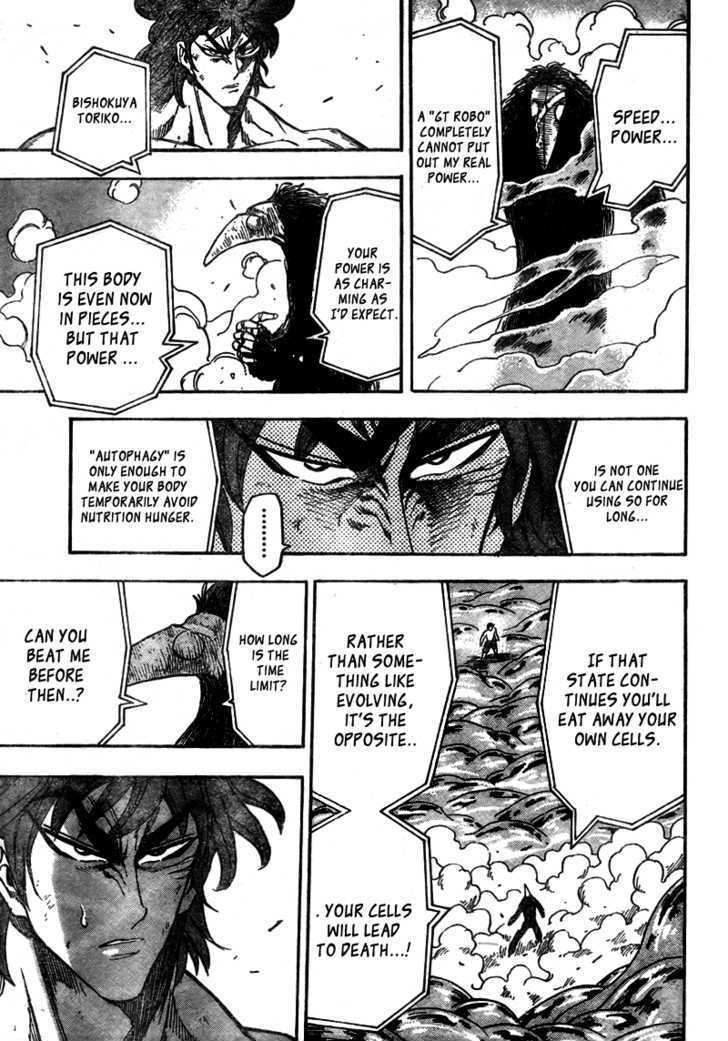 Toriko Chapter 50  Online Free Manga Read Image 12