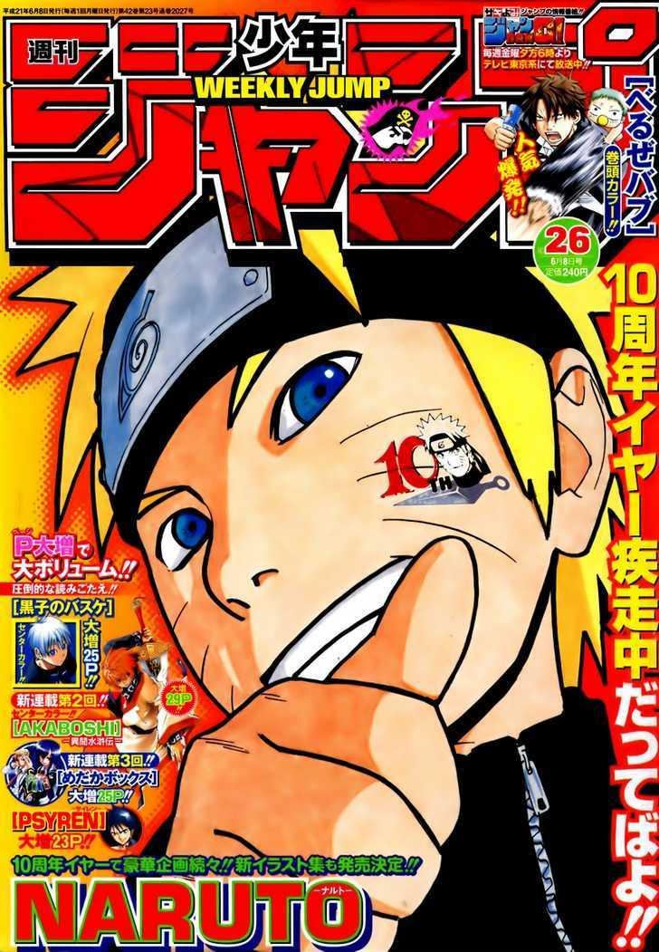 Toriko Chapter 50  Online Free Manga Read Image 2