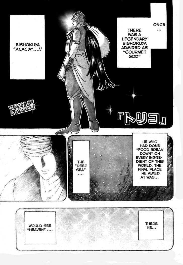 Toriko Chapter 50  Online Free Manga Read Image 3