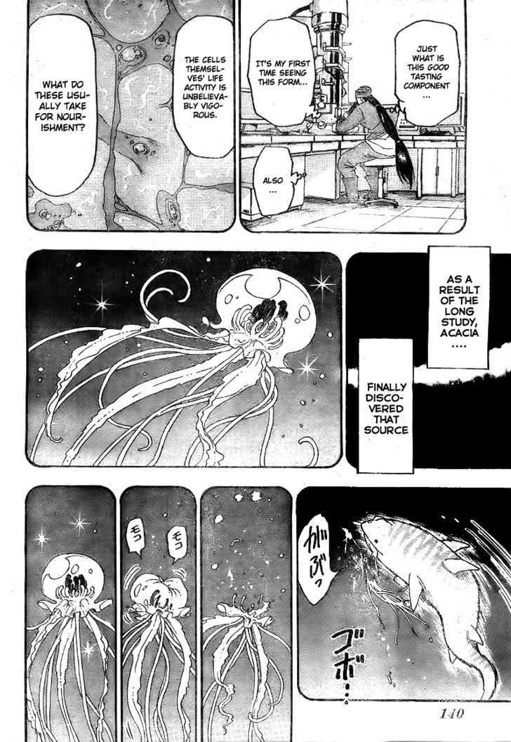 Toriko Chapter 50  Online Free Manga Read Image 6