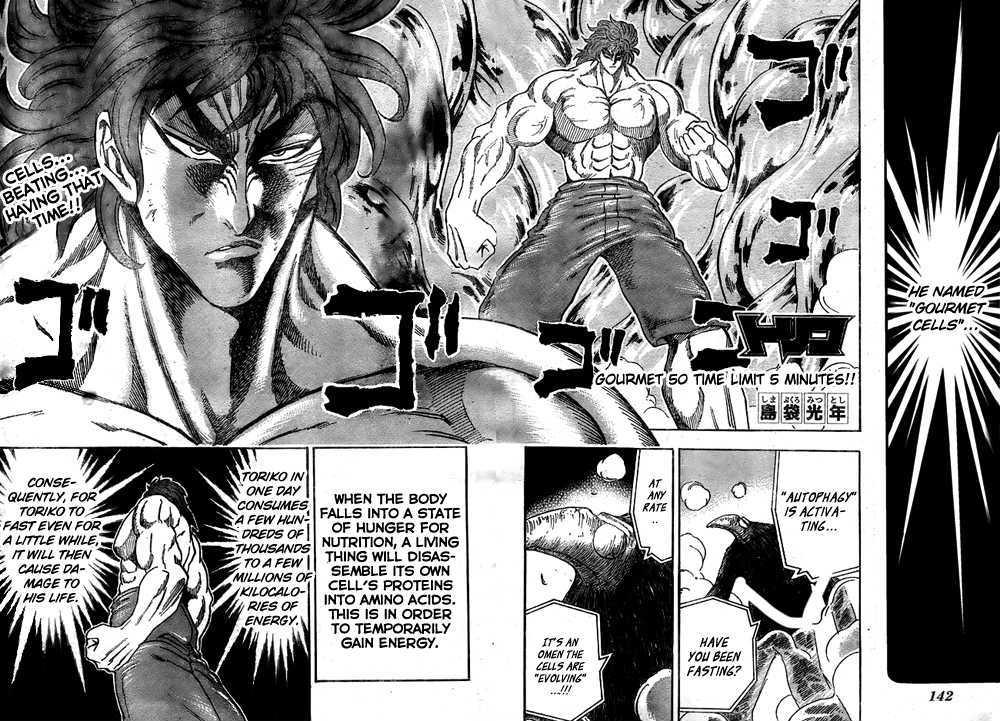 Toriko Chapter 50  Online Free Manga Read Image 8