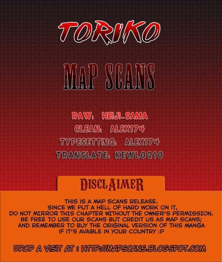 Toriko Chapter 51  Online Free Manga Read Image 1