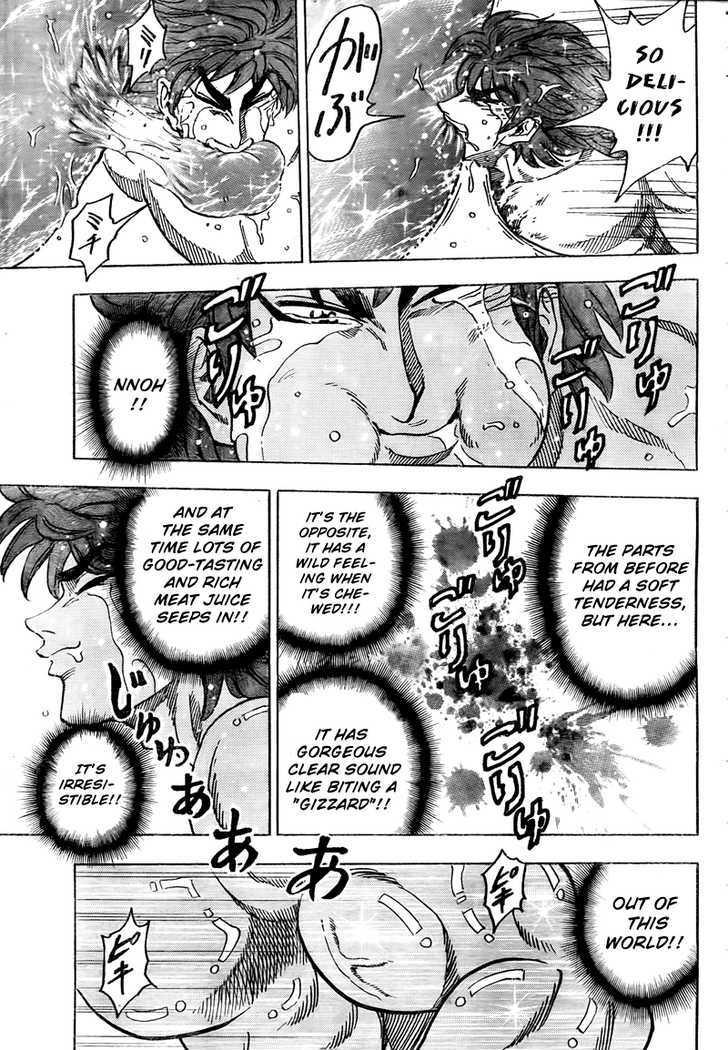 Toriko Chapter 51  Online Free Manga Read Image 10