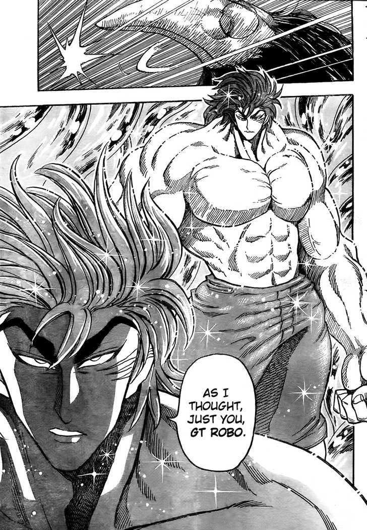 Toriko Chapter 51  Online Free Manga Read Image 14