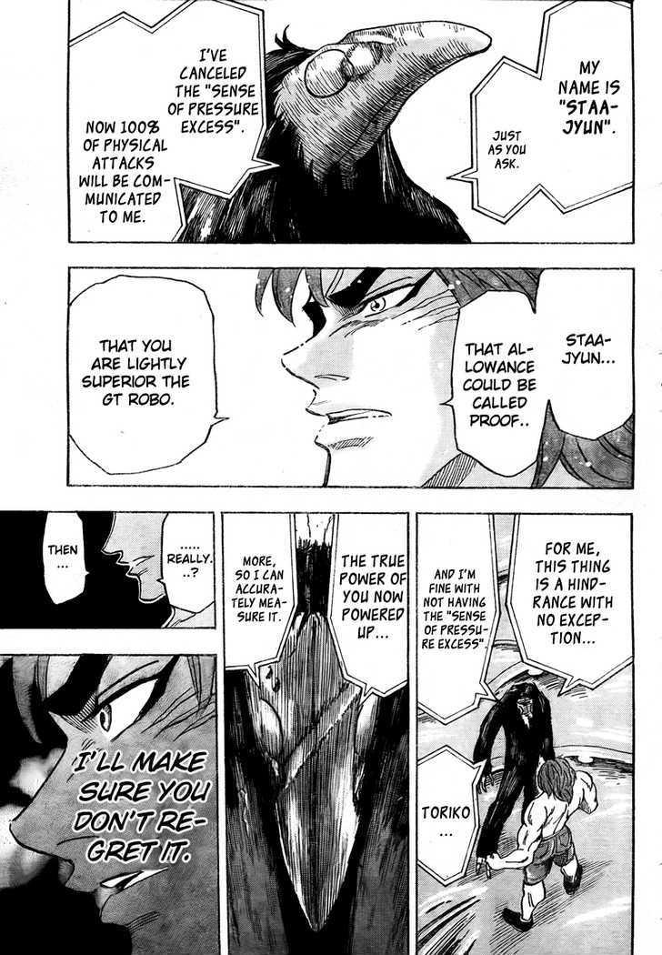 Toriko Chapter 51  Online Free Manga Read Image 18