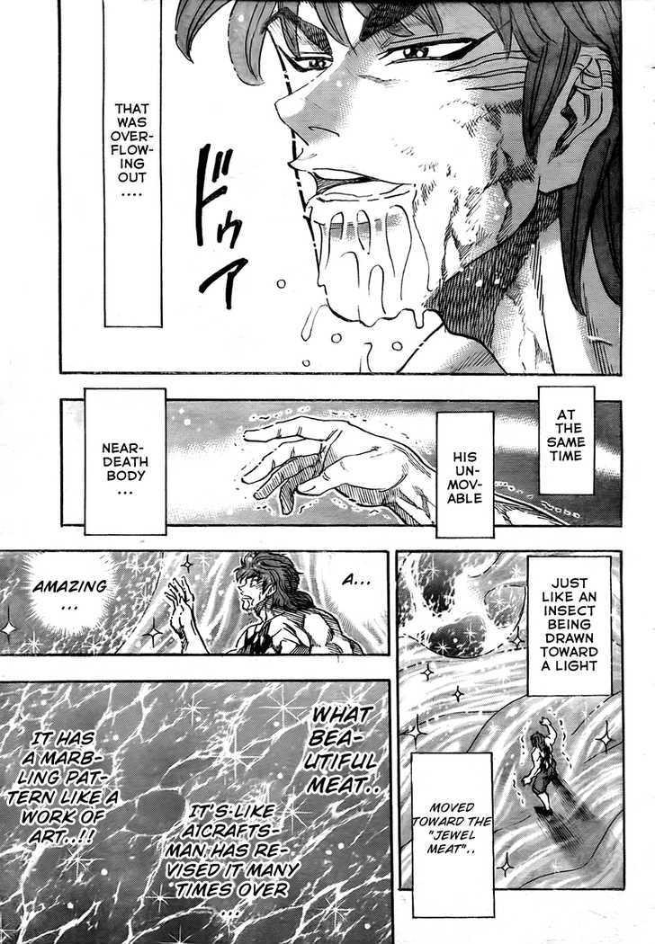 Toriko Chapter 51  Online Free Manga Read Image 4