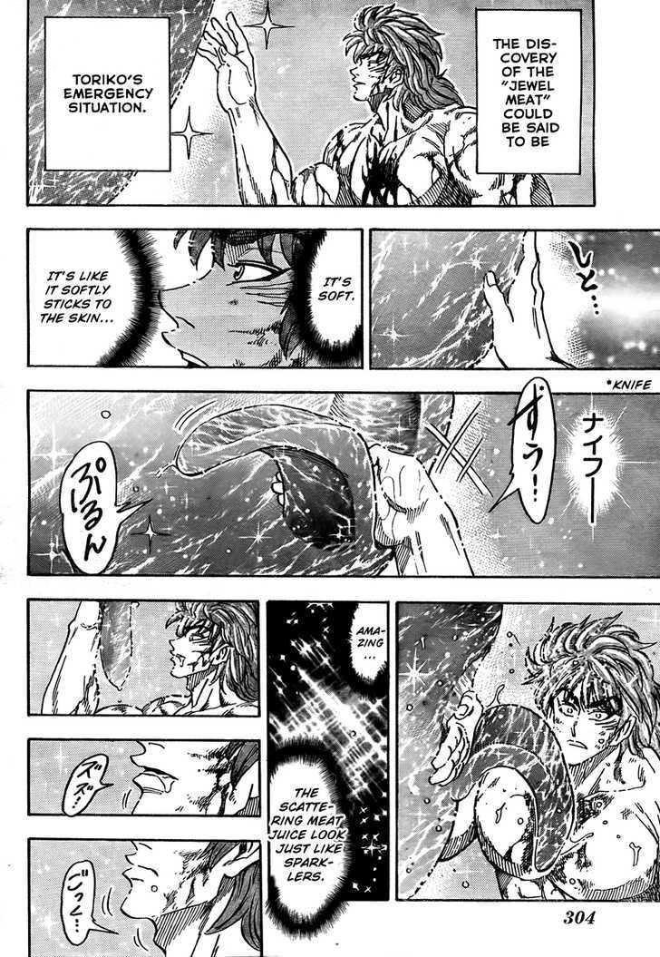 Toriko Chapter 51  Online Free Manga Read Image 7