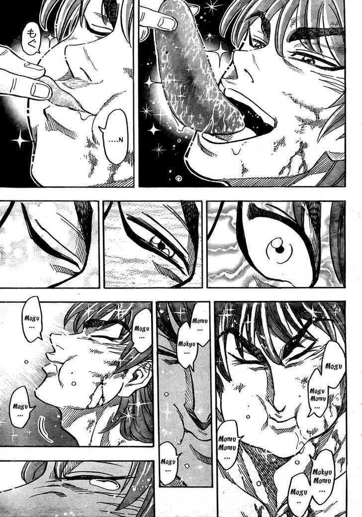 Toriko Chapter 51  Online Free Manga Read Image 8