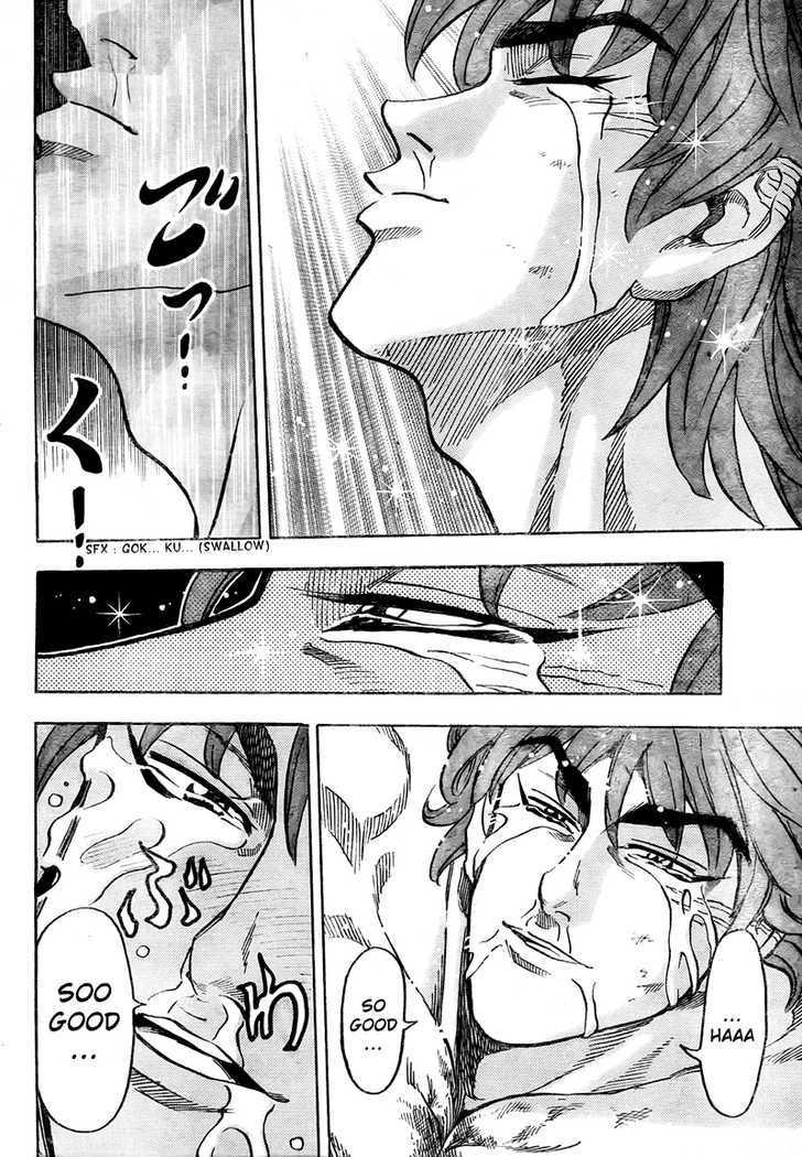 Toriko Chapter 51  Online Free Manga Read Image 9