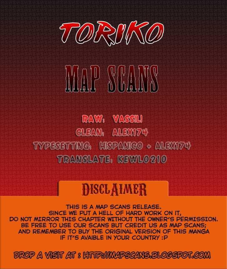 Toriko Chapter 52  Online Free Manga Read Image 1