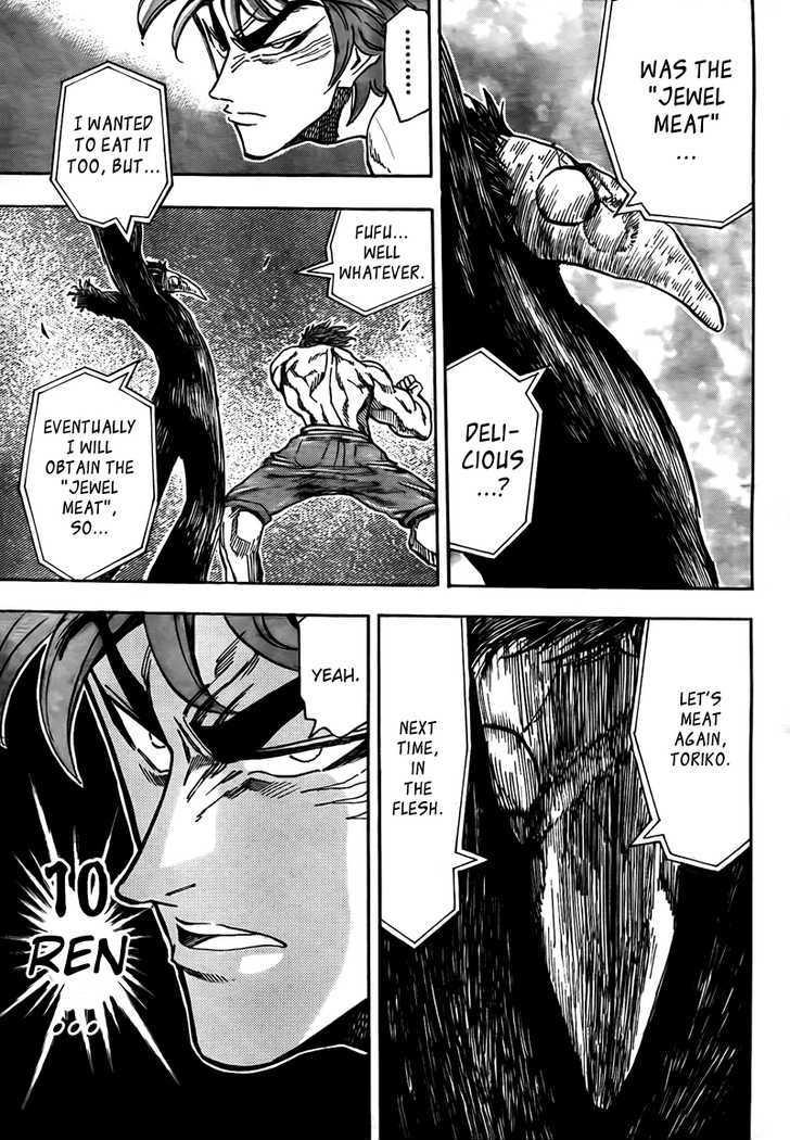 Toriko Chapter 52  Online Free Manga Read Image 12