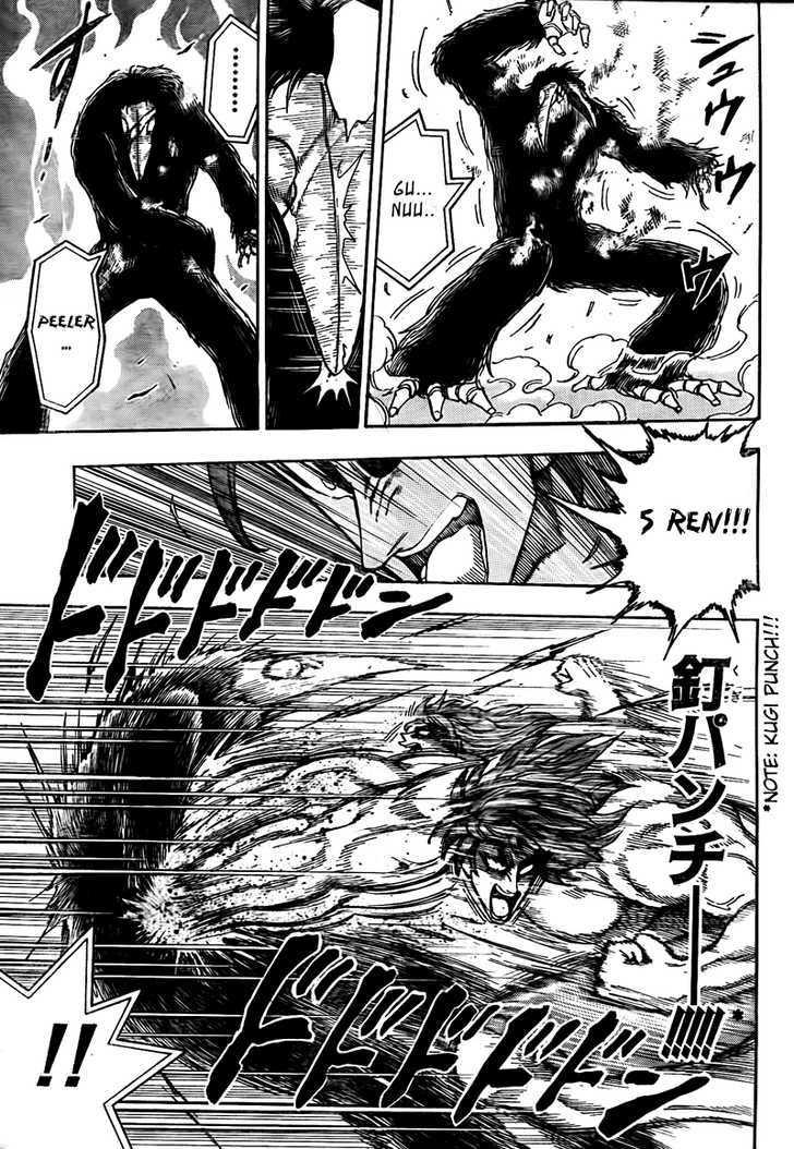 Toriko Chapter 52  Online Free Manga Read Image 8