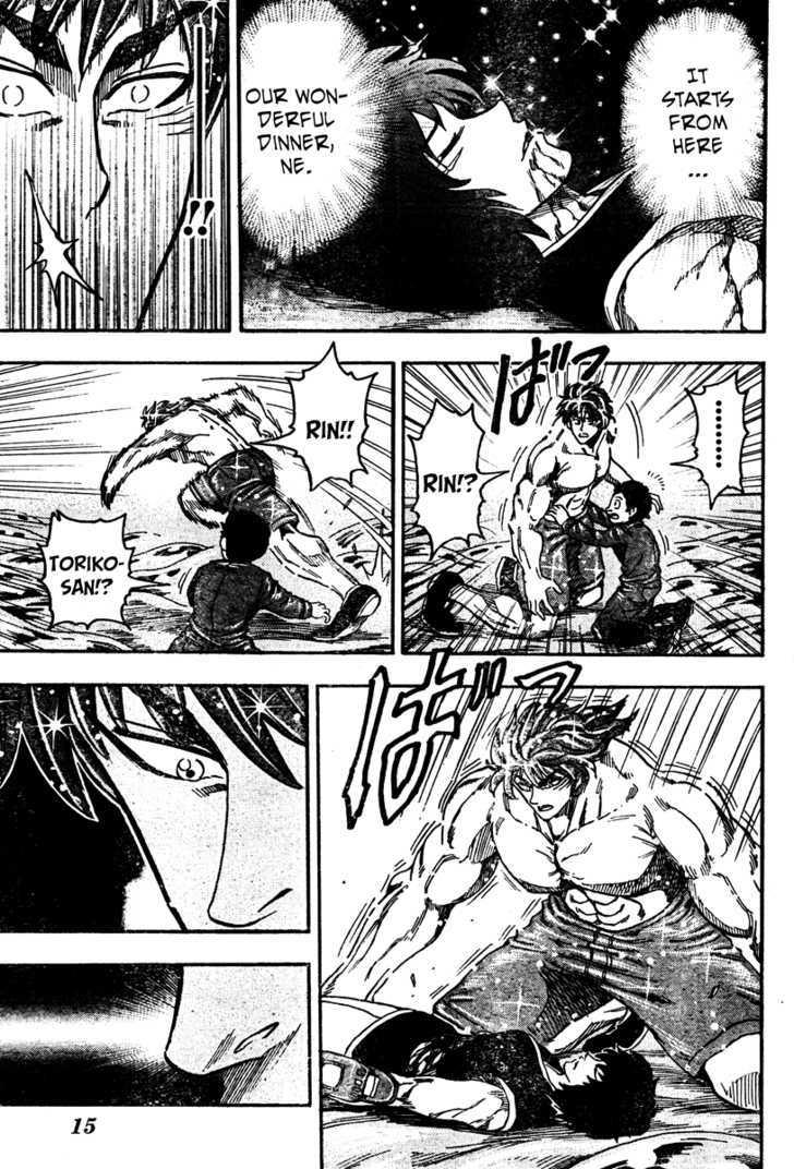 Toriko Chapter 53  Online Free Manga Read Image 10